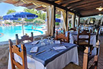 Hotel Cala Gonone Beach Village Cala Gonone: Offer for Singles with a Child
